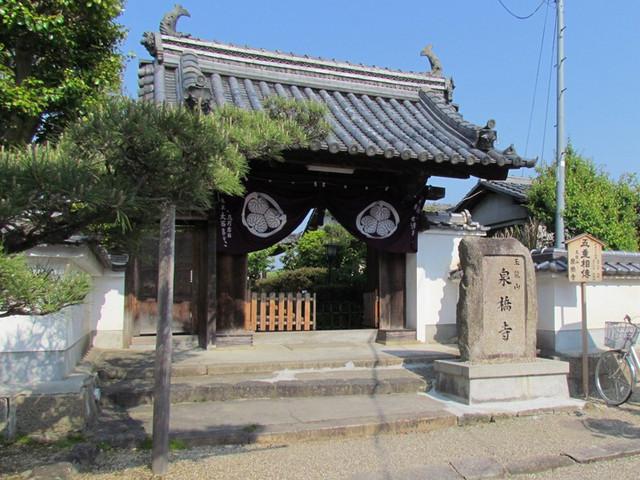01 泉橋寺