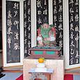 05 青雲寺の恵比寿様