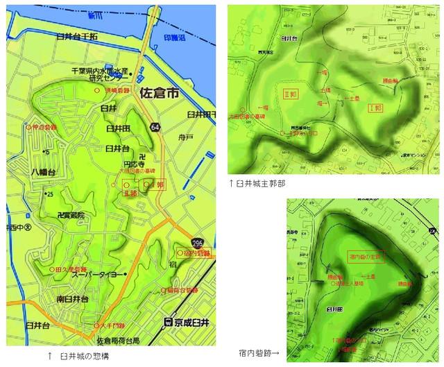 00 臼井城惣構の図