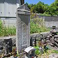 11 輿山墓地の石造物群